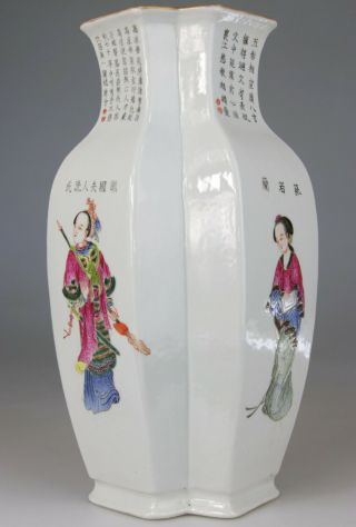 Antique Chinese Porcelain Vase Famille Rose Gilt Poem Mark - Qing Daoguang 19th