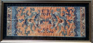 Antique Chinese 19th 20th C Silk Dragons Textile Embroidery Framed Qing