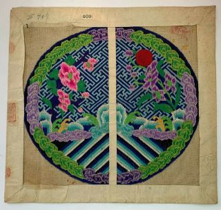 Antique Chinese Embroidered Silk Rank Badge 3