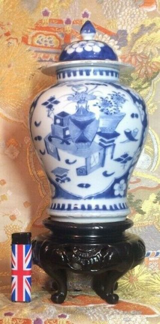 Gorgeous Large Antique Chinese Porcelain Blue And White Vase Jar With Lid Marked