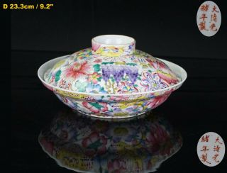Large Antique Chinese Famille Rose Hundreds Flowers Porcelain Bowl & Cover 19thc