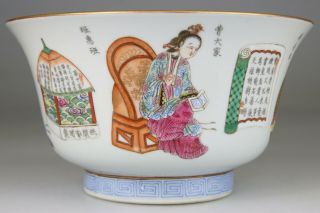 Antique Rare Chinese Porcelain Bowl Famille Rose Daoguang Mark - Republic Period