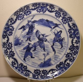 "8 "" Chinese 18th/19th Century Warriors Blue And White Plate"
