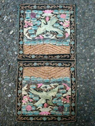 Antique Chinese Silk Embroidery Rank Badges Pair