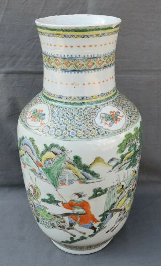Chinese Antique Porcelain Vase China Asian