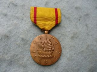 Wwi Us Navy Medal China Service Wwii