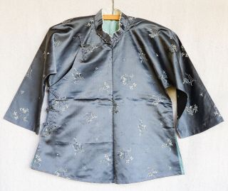 Antique Chinese Charcoal Grey Floral Brocade Silk Cheongsam Qipao Robe Jacket