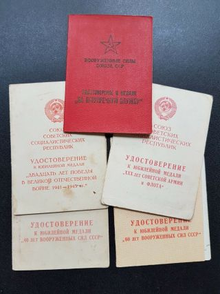 Soviet 5x Docs To Impeccable Service 30 Years Of Soviet Army 40 And 60