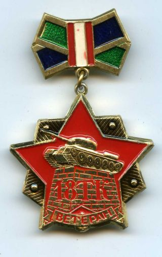 Soviet Russian Ww2 Veteran Medal The 18th Tank Corps Of The Soviet Troops