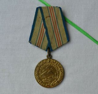 Ussr Medal For Defense Of Caucasus Wwii Soviet Award Badge Double Steel Mount