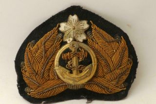Exc Ijn Wwii Emblem Of Imperial Japanese Navy Officer