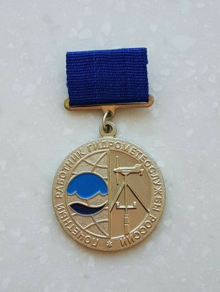 Soviet - Russia Labor Medal Honorary Worker Of Hydrometeorological Servic