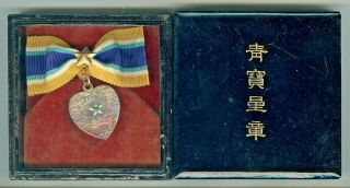 Japanese Badge For A Medical Foundation The Doujin - Kai In A Wooden Case Army Nav