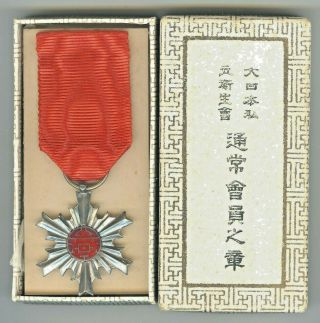 Wwii Japan Medical Association Member Silver Badge With Box Gilt