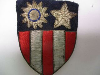 U.  S.  Wwii China,  Burma,  India Theater Shoulder Patch Hand Embrodiered Buillon