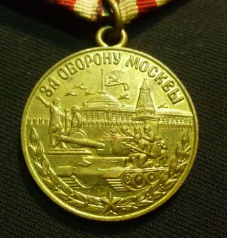 Russian Soviet Wwii Medal For Defense Of Moscow Uncut Ring Brass Mount Ussr