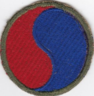 Wwii Military Government Of Korea