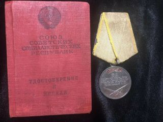 For Merits In Batle Medal With Award Document