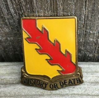 """Wwii 32nd Armor Regiment/calvary Regiment """" Victory Or Death """" Crest Insignia Pin"""