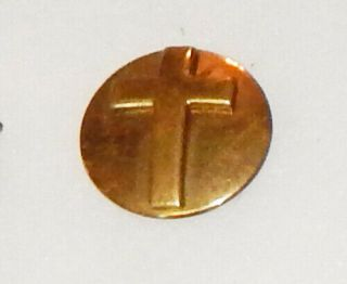 Enlisted Chaplain Collar Disc