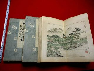 7 - 115 Japanese Kyoto Guide Map Woodblock Print 3 Book