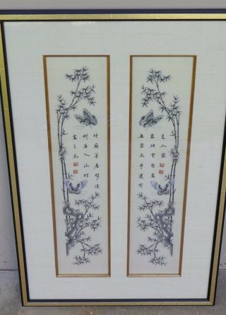 Fine Old Chinese Signed Inscribed Grisaille 19th Pair Silk Embroidery Panels
