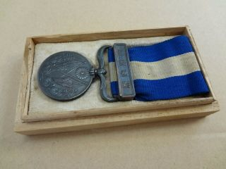 Ww1 Japanese Siberian Intervention Medal Navy War Germany Aymy Navy 5