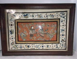 "Antique Chinese Qing Dynasty Silk Embroidery Panel Framed 15 1/2"" X 11 1/2"""