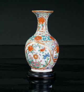 Antique Chinese Famille Rose Porcelain Flower Vase With Wooden Stand 19th C Qing
