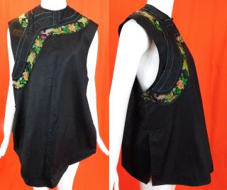 Antique Chinese Black Silk Damask Ribbon Peony Peacock Butterfly Trim Vest Robe