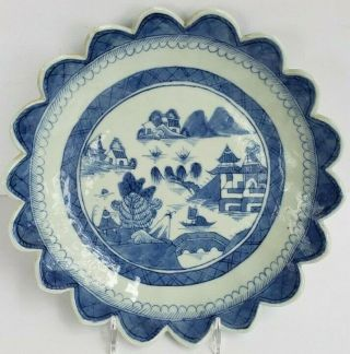 Antique Chinese Blue And White Porcelain Qianlong Late 18th Century Lotus Form