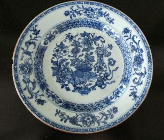 Early 18th C Qing Chinese Porcelain Plate With Peonies & Vase C 1736,