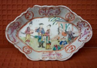 18th C Qing Chinese Porcelain Famille Rose Fluted Bowl Dish H/painted Scene