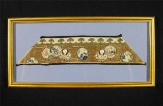 Antique 19thc Chinese Embroidered Silk Sleeve/cuff Band Framed