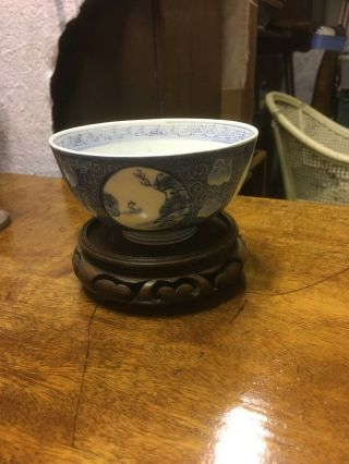 Antique Chinese Late 19th Century Blue & White Rice Bowl - Marks On The Side