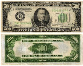 Vtg 1934 - A $500 U S Currency Federal Reserve Note Mckinley Fr 2200 - B Circulated