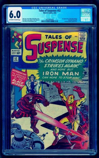 Tales Of Suspense 52 Cgc 6.  0 Bright Colors No Marks Or Stamps As 7.  0