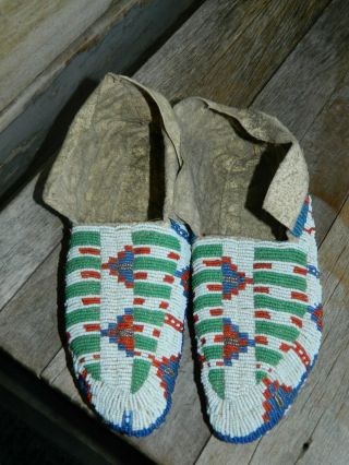 Vintage Ceremonial Native American Sioux Indian Fully Beaded Moccasins