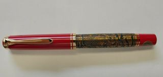 Pelikan M800 (old Style) Golden Phoenix Asia Limited Edition 324/888