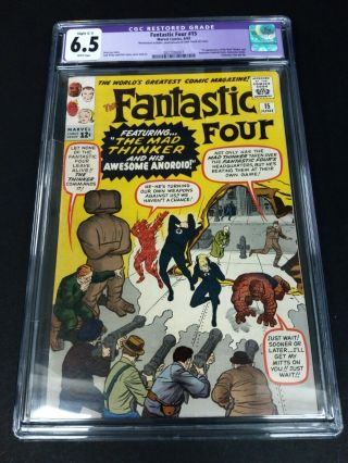 Fantastic Four 15 Cgc 6.  5 C - 1 Restored - First Appearance Of Mad Thinker