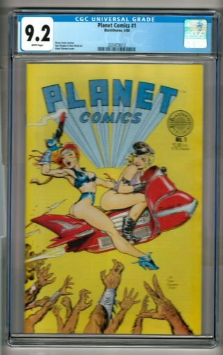 Planet Comics 1 (1988) Cgc 9.  2 White Pages Jones - Dave Stevens Cover