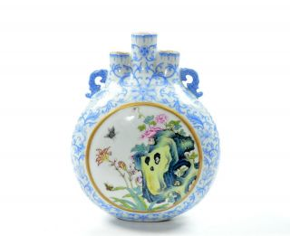 A Very Fine Chinese Famille Rose Porcelain Moon Flask Vase