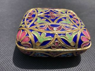 19th Century Russian Brass And Enamel Cloisonne Box