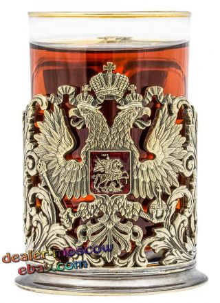 Set Bronze Solid Brass Tea Glass Holder Coat Of Arms Imperial Russia Ironwork