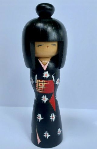 """Vintage Japanese Kokeshi Wooden Doll Large Size 8"""" Tall Handcrafted Signed Euc"""