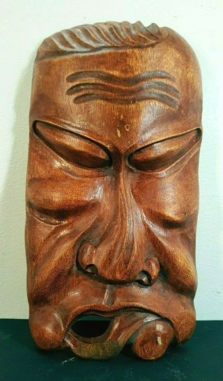 Vintage Wall Hanging Hand Carved Wood Mask From Japan