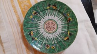 """Lovely Antique Chinese Bok Choy & Butterfly Plate Hand - Painted Porcelain Dish 8 """""""