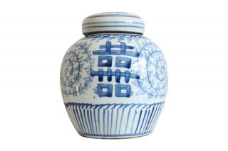 """Blue And White Double Happiness Floral Porcelain Ginger Jar 6 """""""