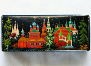 """Vintage Russian Kholui Signed Hand - Painted Lacquer Box """"uglich"""" By Gurunova"""