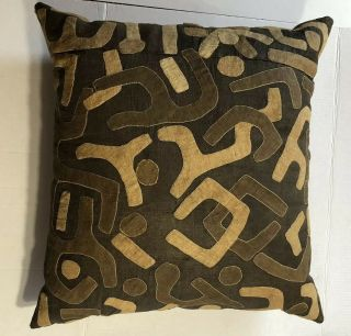 Large Vintage Pillow Folk Art Applique Fabric Kuba Cloth,  From Congo,  Down Fill.